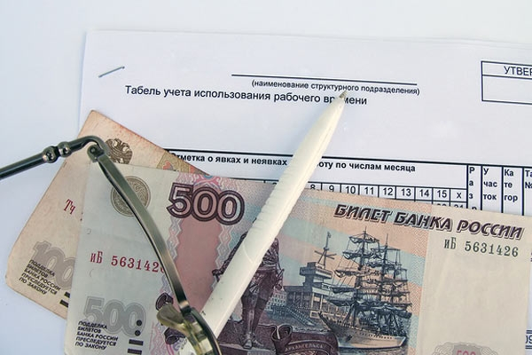 Фото: bezformata.ru