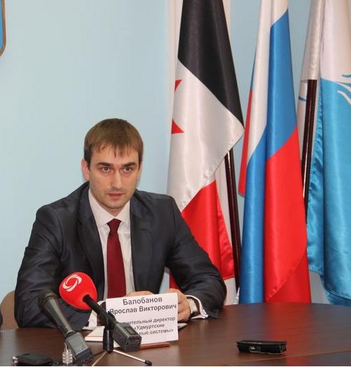 Фото: пресс-служба ООО «УКС»