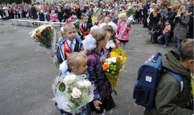 Фото: school242.edu.ru