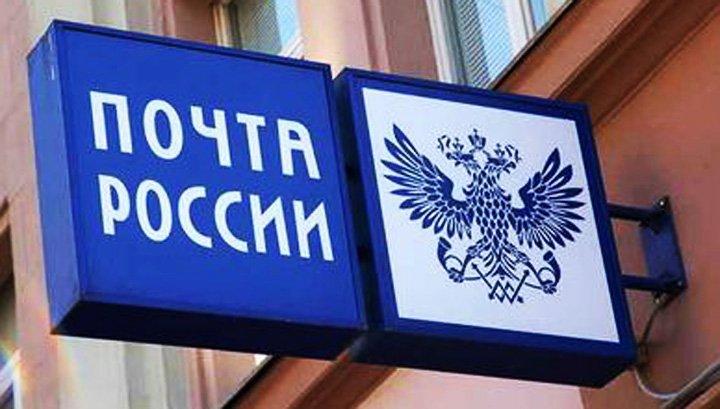 Фото: creditsmarket.ru