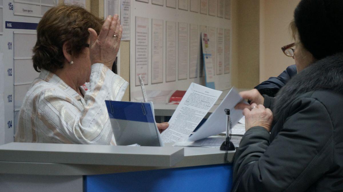 ВГД предлагают вернуть выдачу свидетельства огосрегистрации прав нанедвижимость