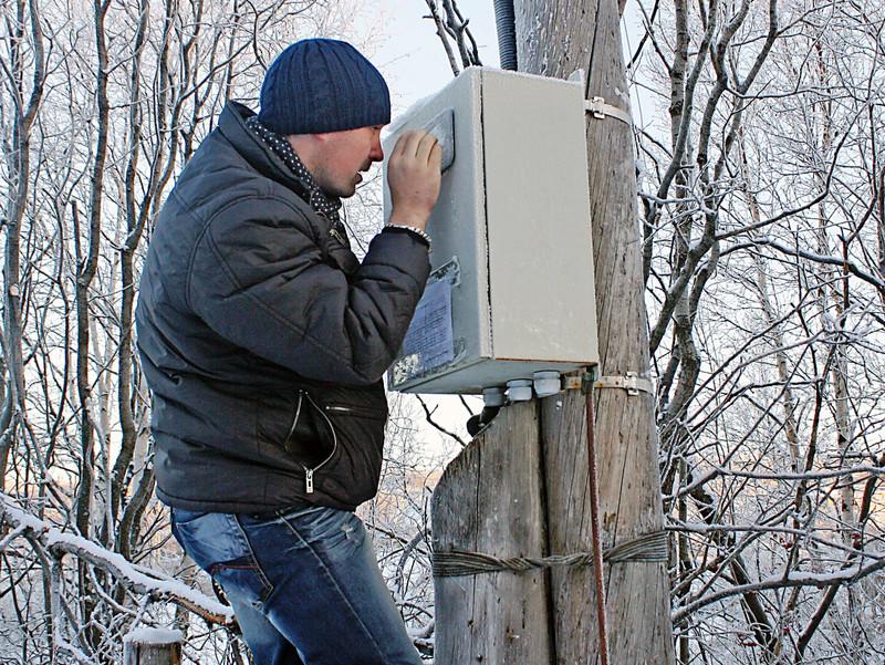 Фото: energy-systems.ru