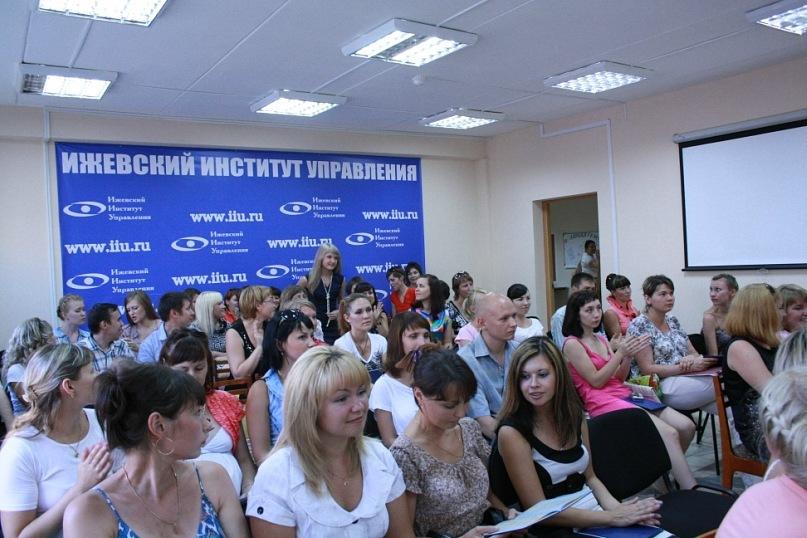 Фото: vk.com (Ижевский институт управления)
