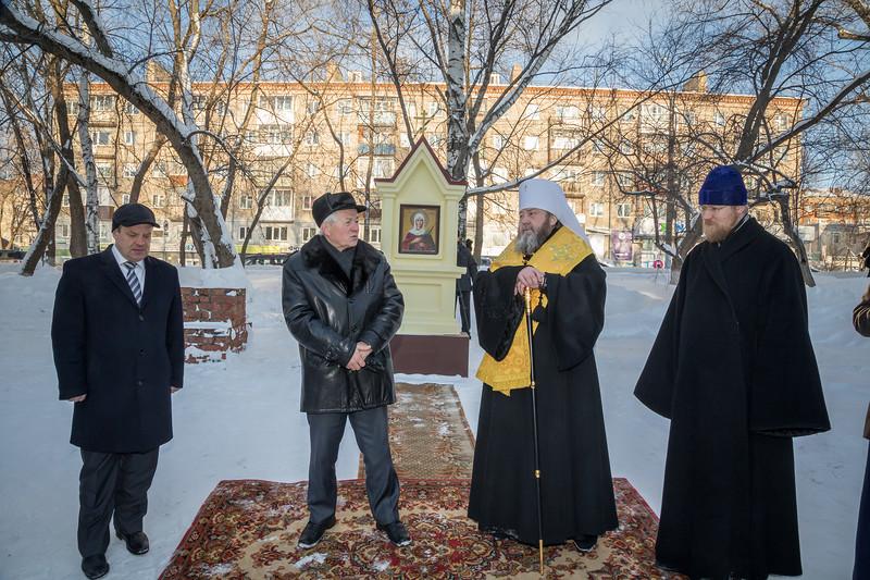 Фото: Ижевская и Удмуртская епархия