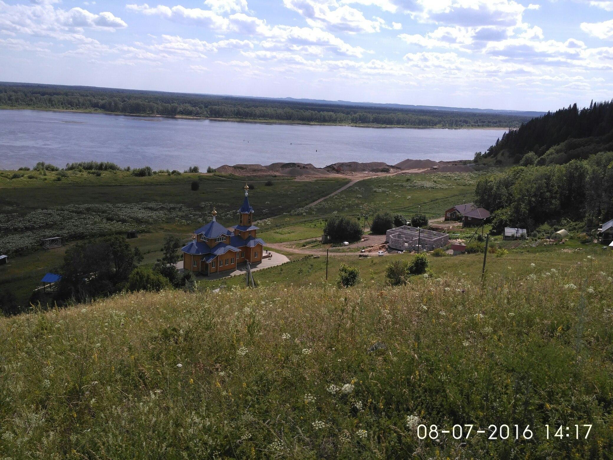 Фото: Vk.com(Николай Зылев)
