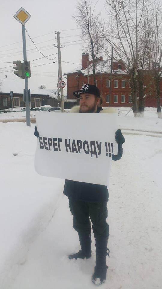 Фото: fb.com. Ильдар Закиров