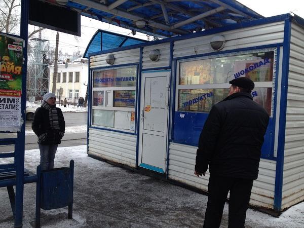 Зайти или не зайти — вот в чем вопрос. Фото: © «ДЕНЬ.org»