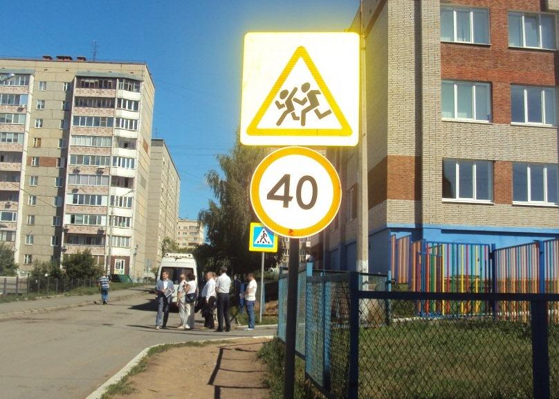Переход у школы «Гармония». Фото: © «ДЕНЬ.org»