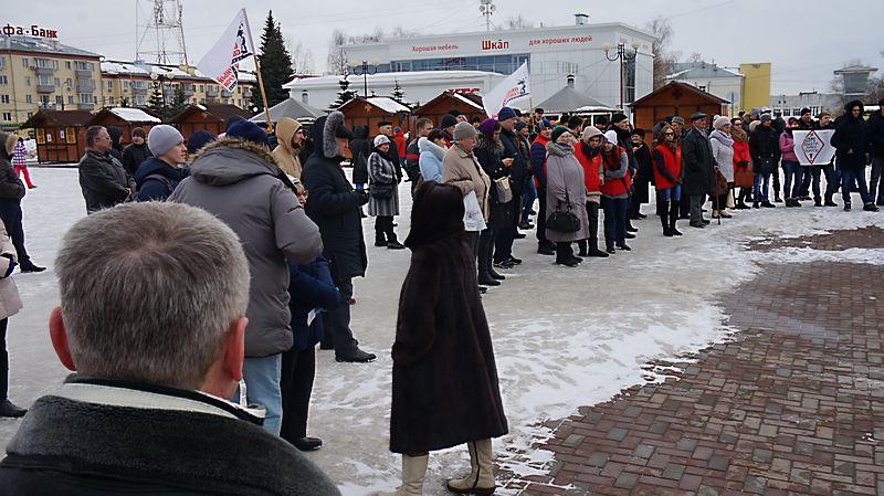 Митинг «Дорогам Ижевска — общественный контроль». 19 марта 2016 года. Фото: ДЕНЬ.org