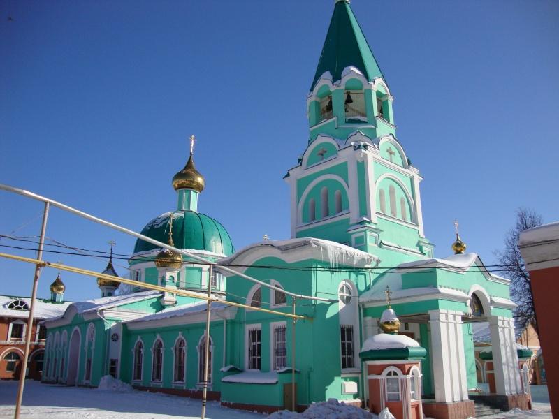 Фото: udmeparhia.ru