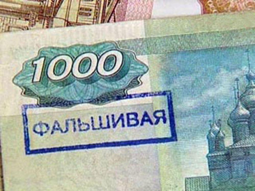 Фото: novozybkov.su