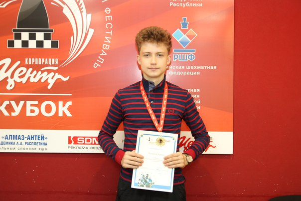 Кирилл Козионов. Фото: vk.com/club37430280