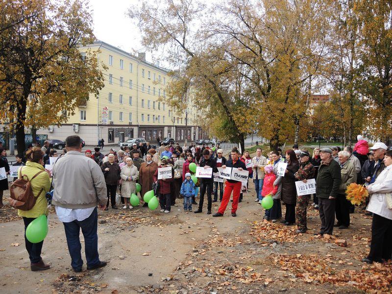 Митинг против застройки. Осень 2014 года