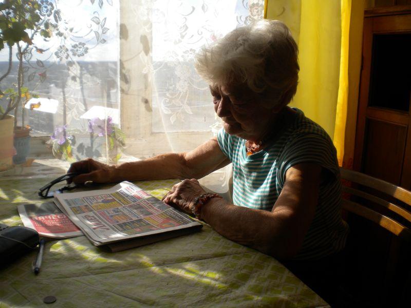 Татьяна Шадрина. Фото ©День.org