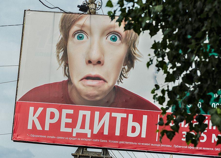 Фото: mtdata.ru