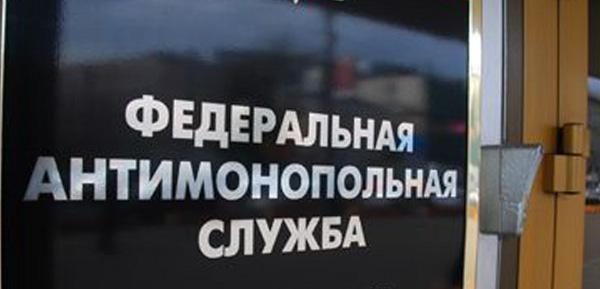 Фото: newsekat.ru