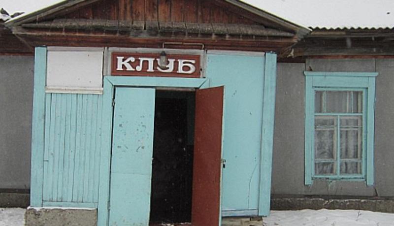 Фото: devyatka.ru