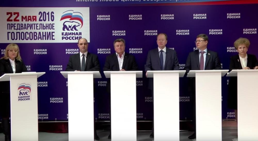 Участники дебатов. Фото: udmurt.er.ru