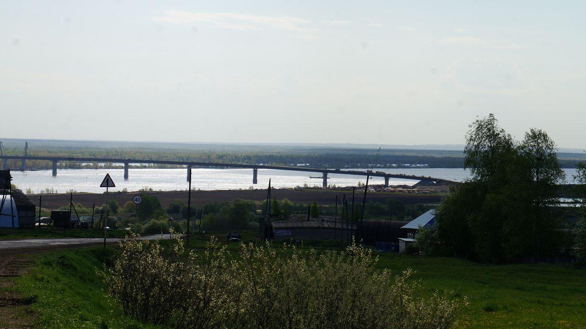 Мост заметен издалека. Фото: © «ДЕНЬ.org»