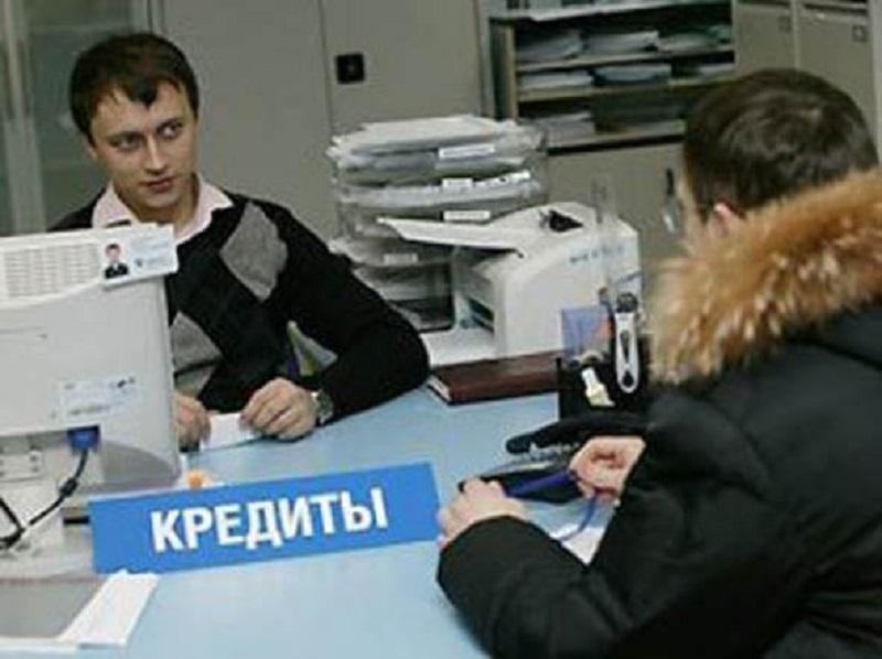 Фото: ria30.ru