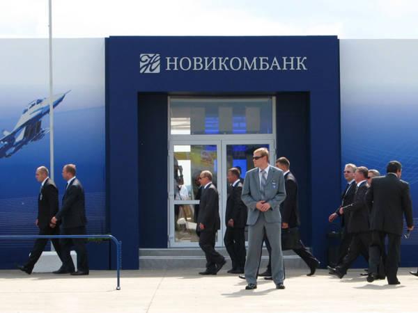 Новикомбанк, принадлежащий «Ростеху», переживает сейчас не лучшие времена. Фото: news-russia.info