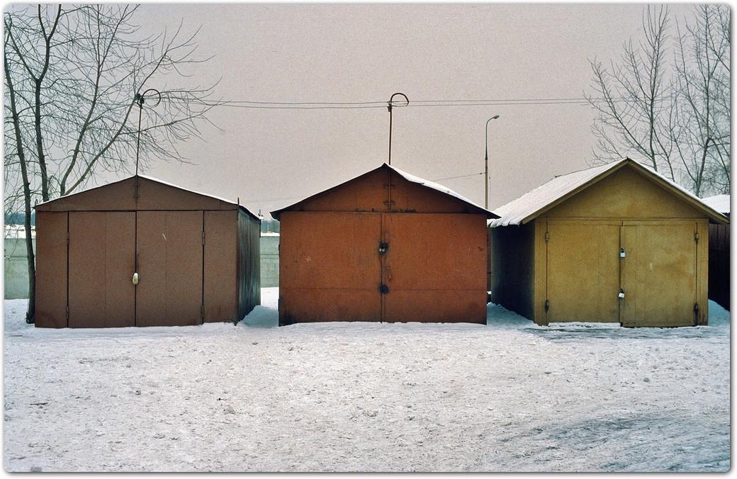Фото: simferopol.info