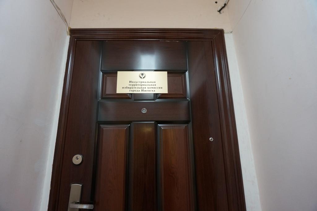 После 18:00 двери ТИК закрылись для претендентов на депутатские мандаты. Фото ©День.org