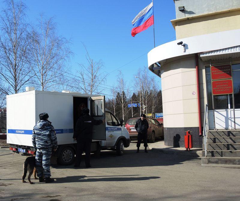 Индустриальный районный суд г. Ижевска. Фото ©День.org