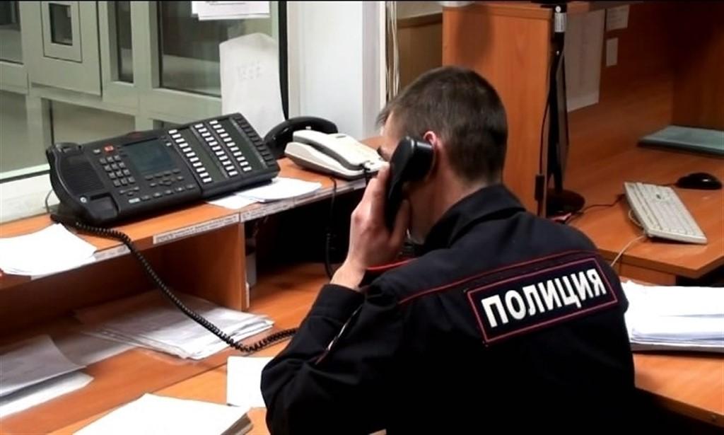 Фото: rrnews.ru
