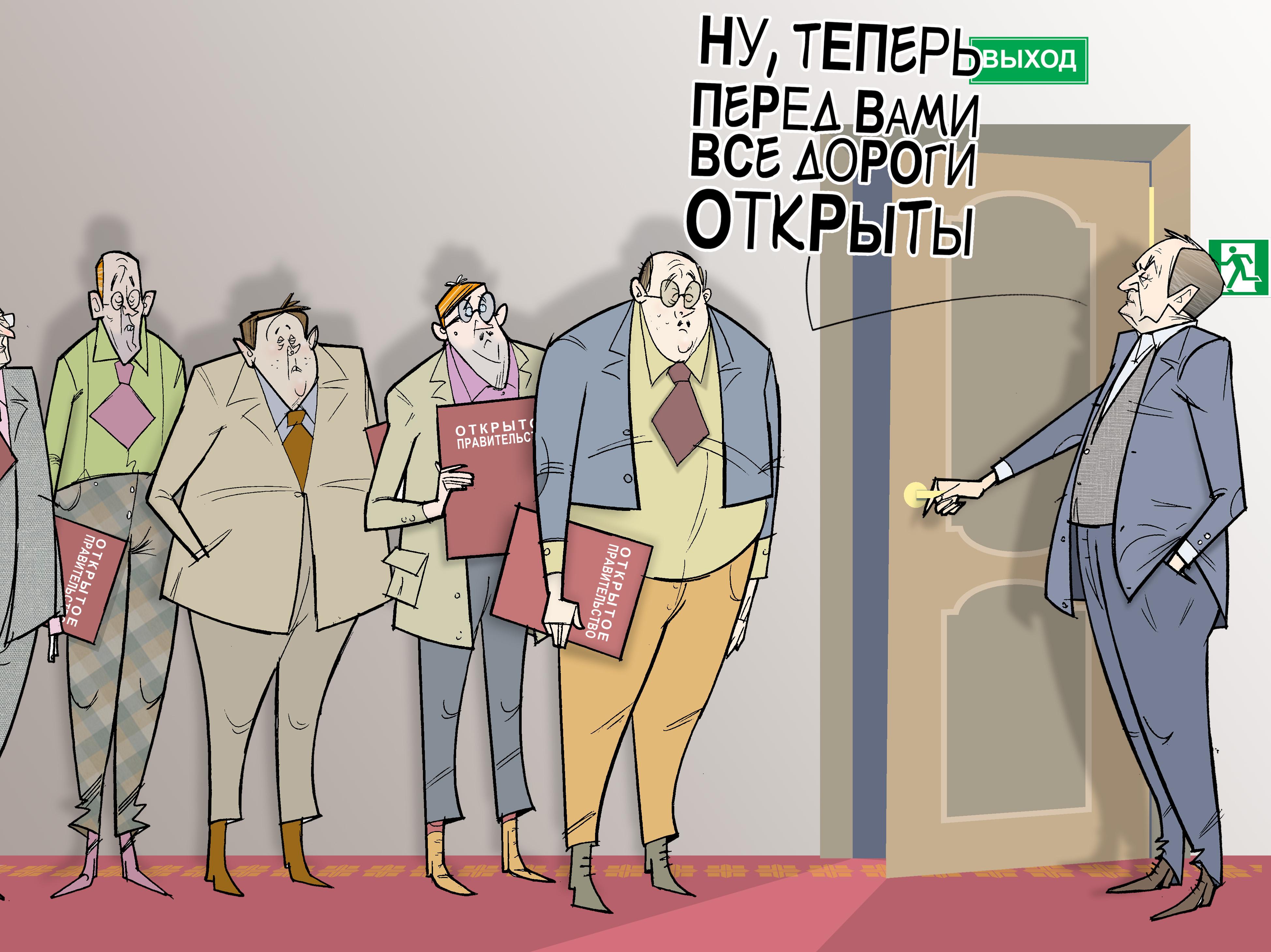 """Все дороги открыты. #ОткрытоеПравительство #Удмуртия #ГлаваУР #Соловьёв © Газета """"День"""" 2014"""