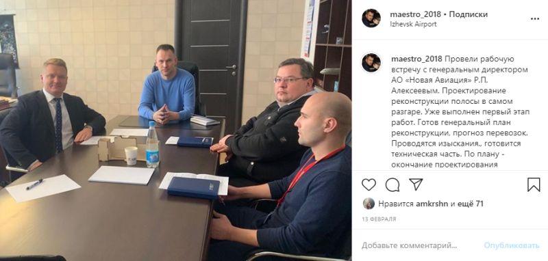 Фото: Александр Синельников maestro_2018 (instagram)
