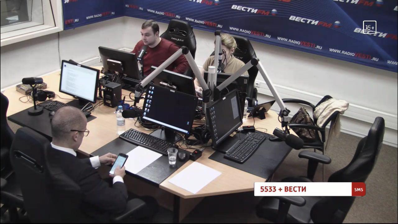 Кадр c трансляции интервью на радио Вести FM