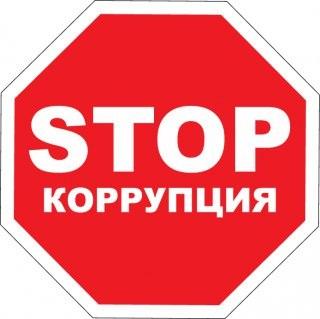 Фото: ggi.mos.ru