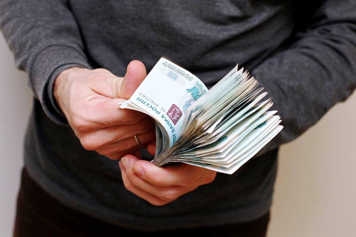 Фото: m.epochtimes.ru