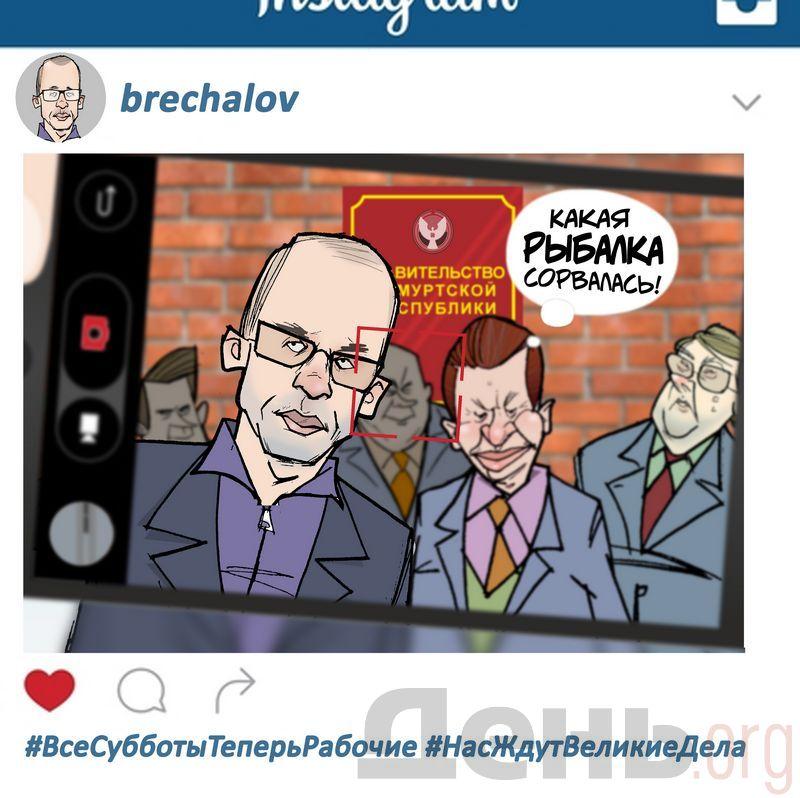 Источник: ©интернет-газета «ДЕНЬ.org». Художник — Влад Бабушкин, автор идеи — Сергей Щукин