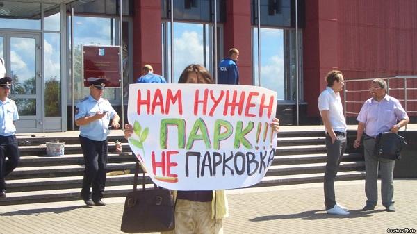 Думаю, что Дмитрий Космин (на фото справа) согласится, что городу нужны и парки, и парковки, и чтобы одно другому не мешало. Фото: svoboda.org