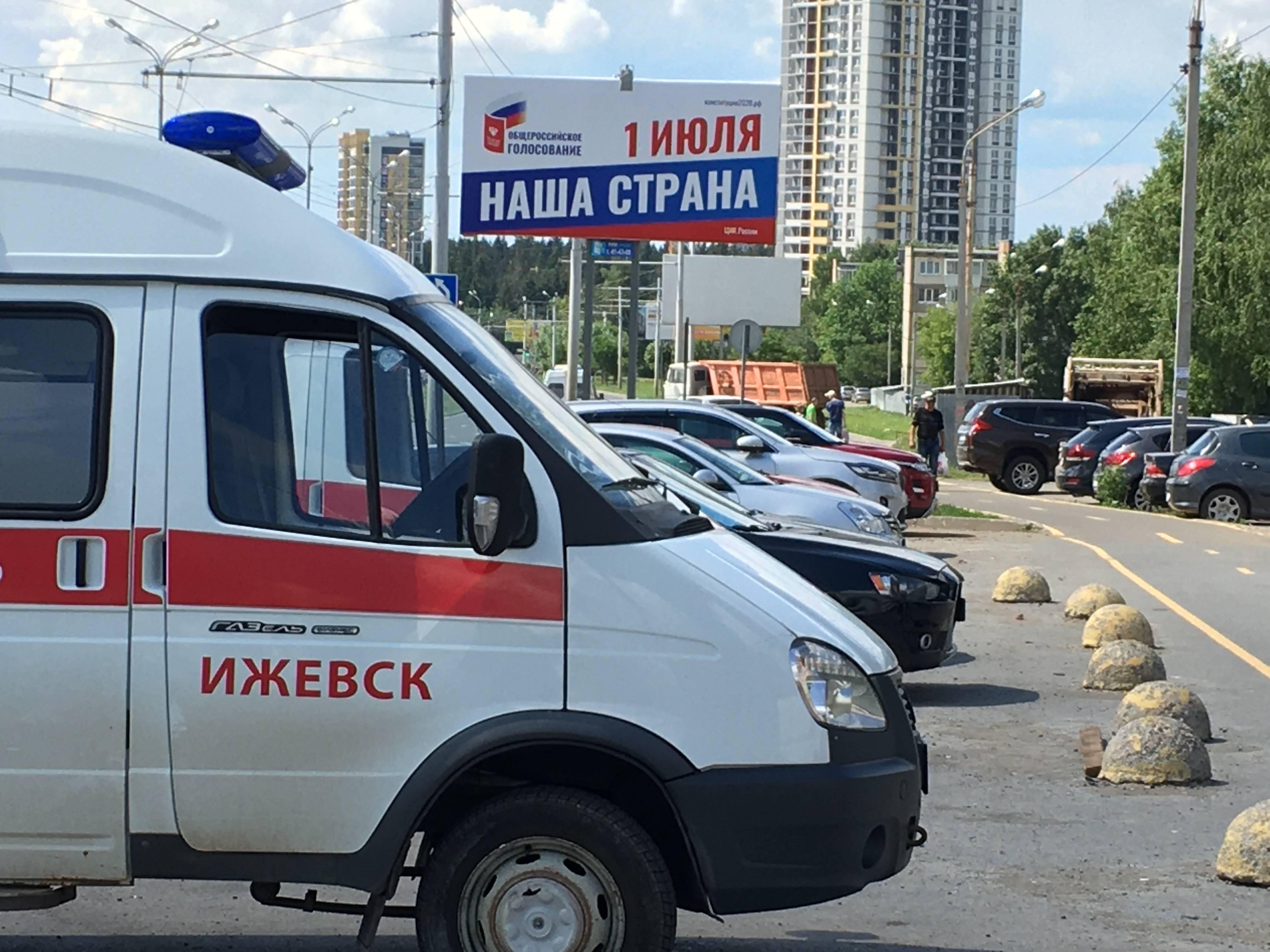 Фото: тг-канал «Это Щукин»