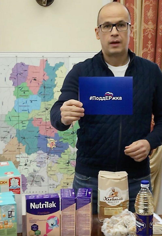 Глава УР Александр Бречалов. Фото: instagram.com (brechalov)