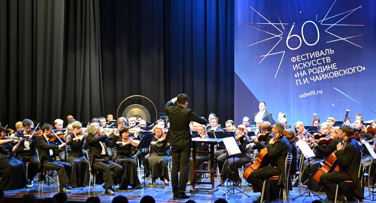 ГАСО имени Светланова исполняет Вторую симфонию Скрябина. Фото: Александр Поскребышев
