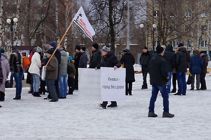 Митинг 19 марта 2016 года. Фото: © «ДЕНЬ.org»