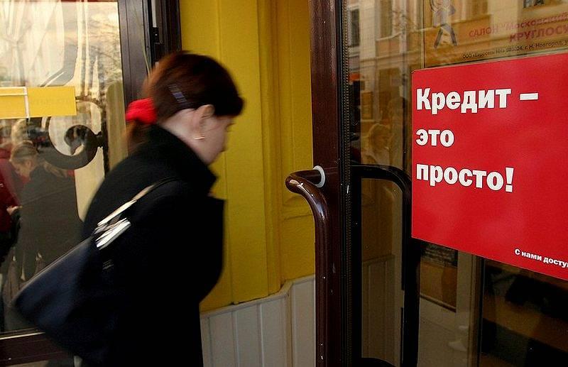 Фото: pryamayarech.ru