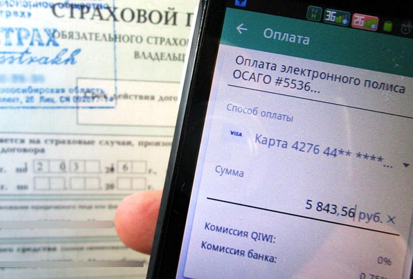 Фото: infpol.ru