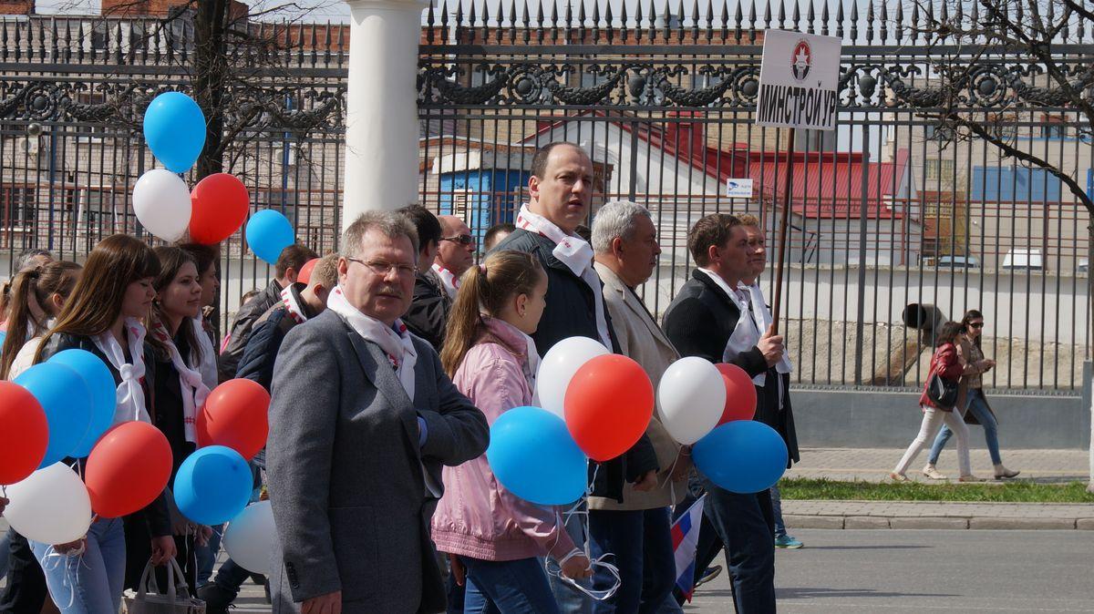 Иван Новиков и сотрудники Минстроя УР