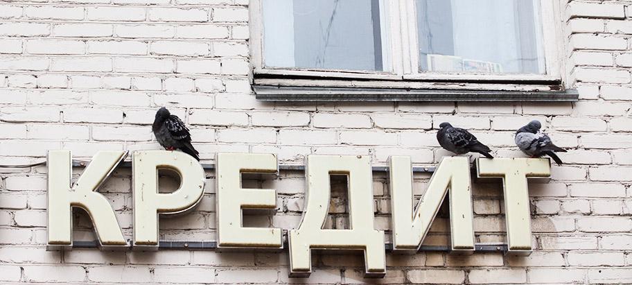 Фото: expert.ru