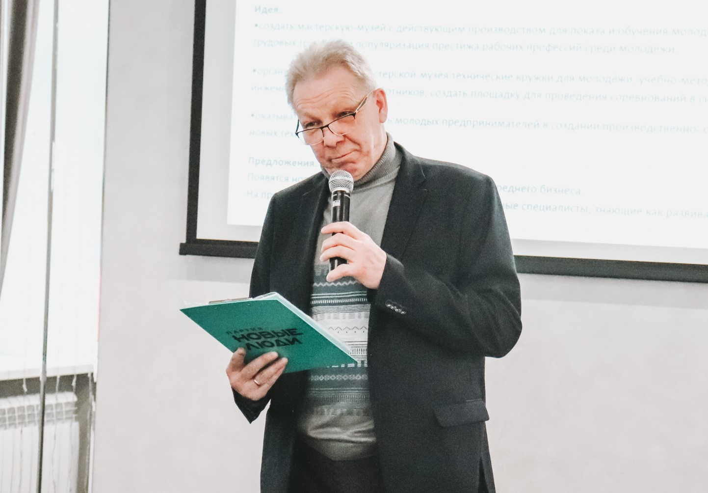 Житель поселка Игра Александр Обухов предложил на конкурс идею создания работающей мастерской-музея.
