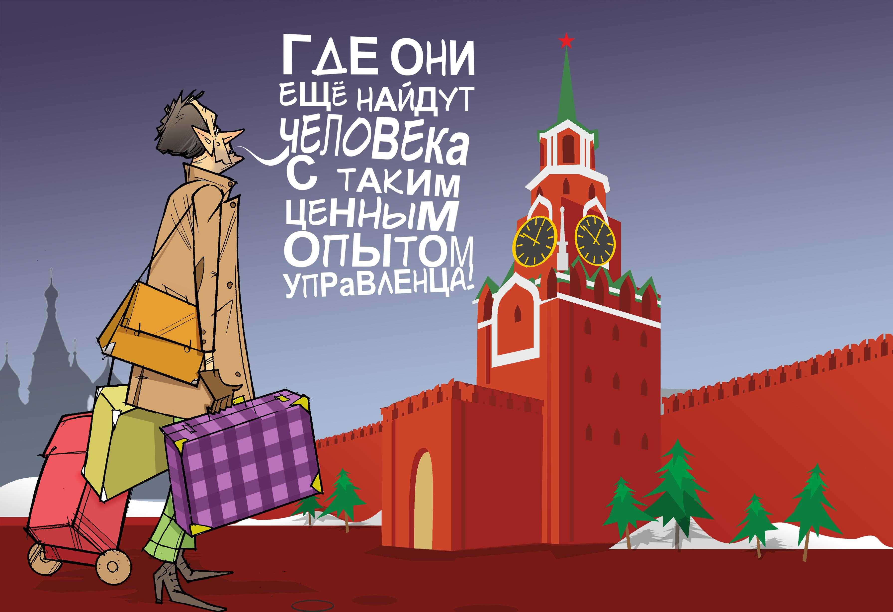 """Человек с опытом. #ПрезидентУР #Волков © Газета """"День"""" 2013"""