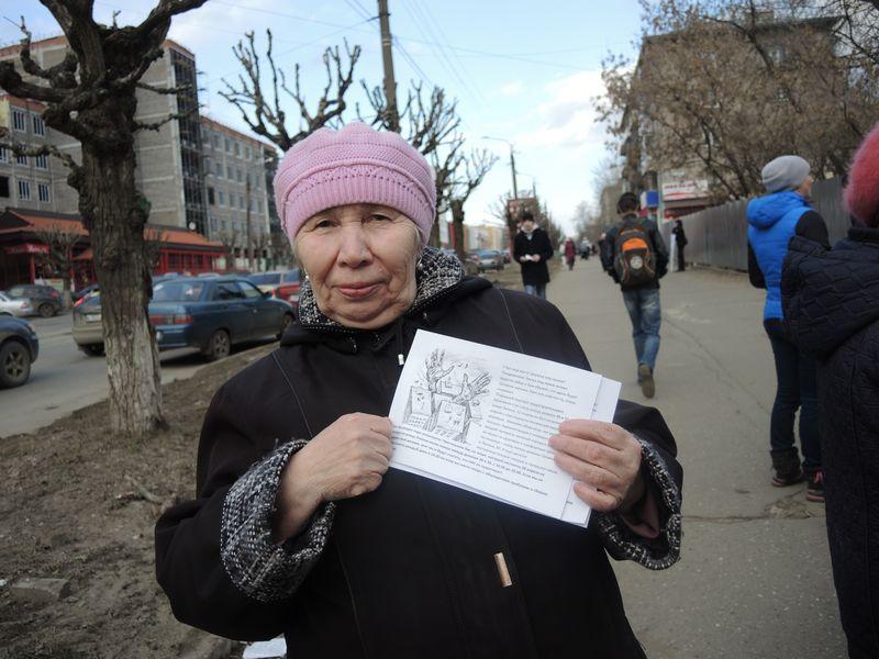 Пикет на ул. Ленина, 23 апреля 2015 года. Фото Юлии Сунцовой.