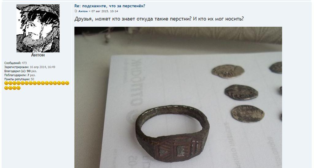 Фото: скриншот сайта udklad.ru
