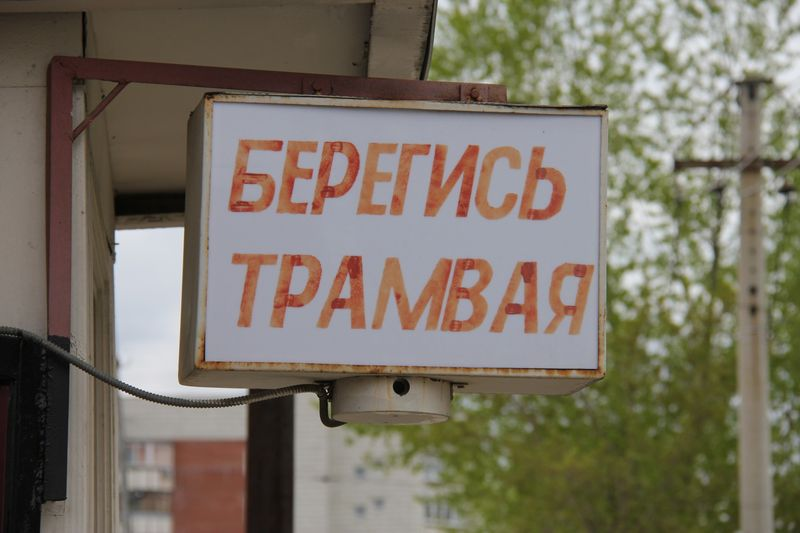 Фото: llift.ru