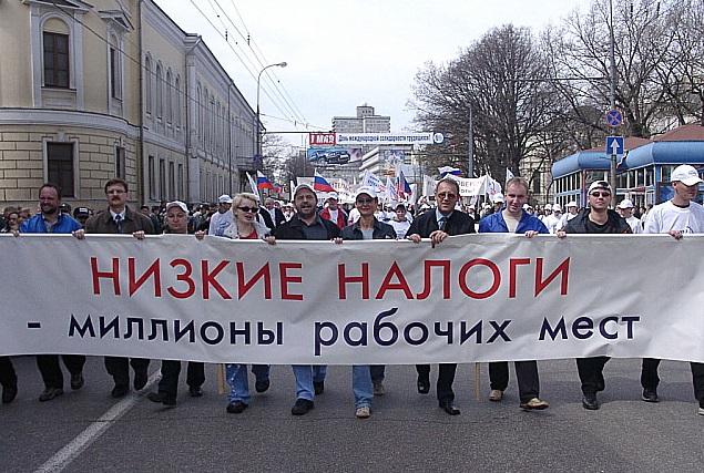 Фото: 5an.ru